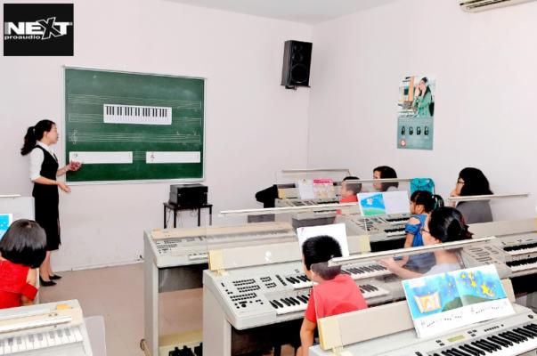 Ý nghĩa của dàn âm thanh phòng học